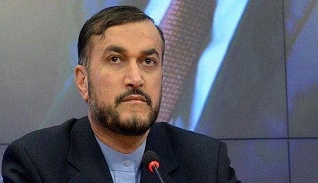 مساعد رئيس البرلمان الإيراني حسين امير عبد اللهيان