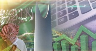 اعلى مستوى للتضخم في السعودية منذ 5 سنوات