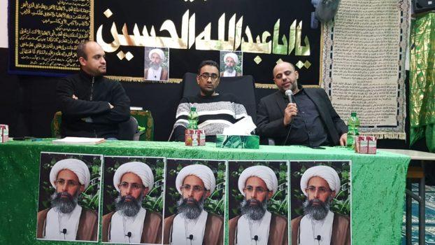 ندوة فكرية في ألمانيا بمناسبة الذكرى الرابعة لإستشهاد الشيخ النمر